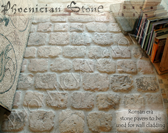 Roman Cobble Stone© Reclaimed Walls Cladding (2000 years old)
